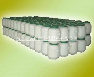 高力乳化劑 1