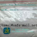 Top Quality and Best Price Methenolone Enanthate Primobolan Steroids  Raw Powder