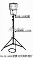 保险丝照明灯 便携式升降工作灯 XD-28-1000L 3