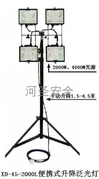 自动升降照明灯 自动升降工作灯 移动泛光灯 4