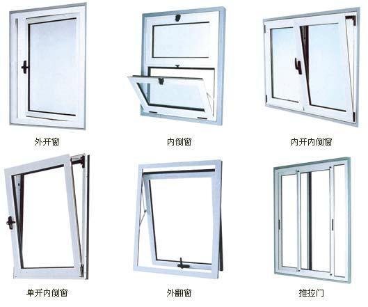 北京铝型材柜机边框铝材 2