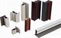 北京铝型材柜机边框铝材 3