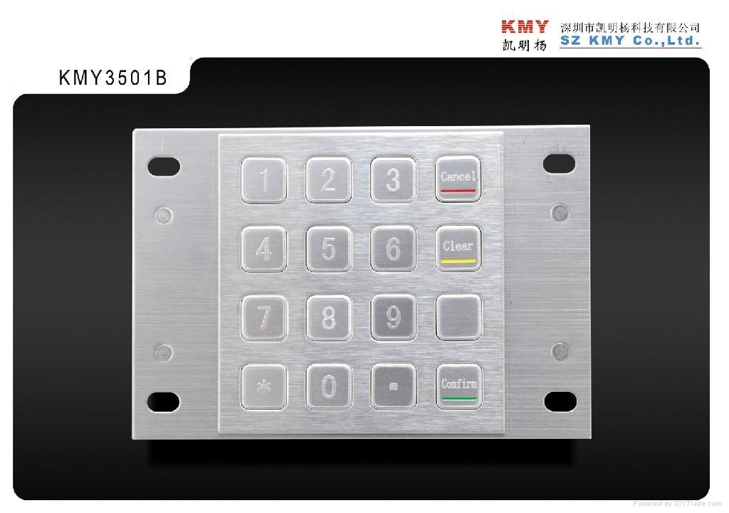 自助缴费终端专用金属加密键盘 1