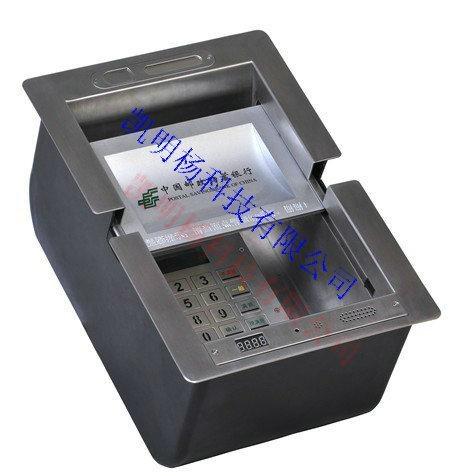 智能柜台宝收银槽KMY288F 1