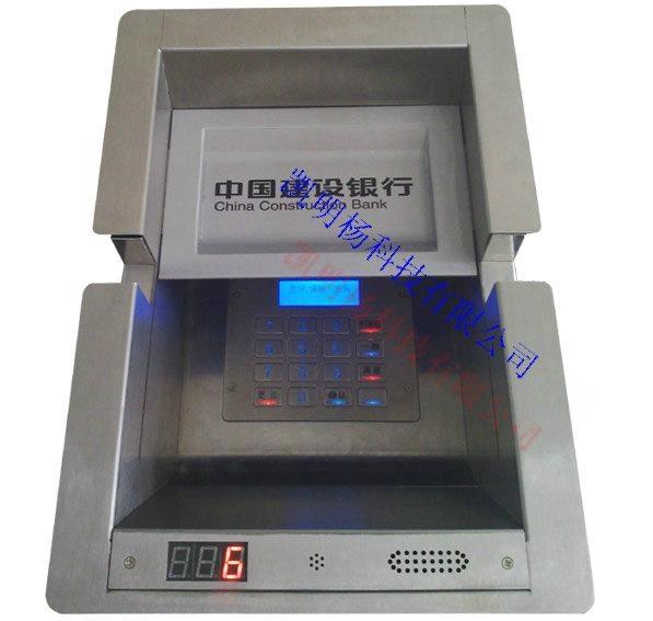 柜台专用智能收银槽KMY288F 2