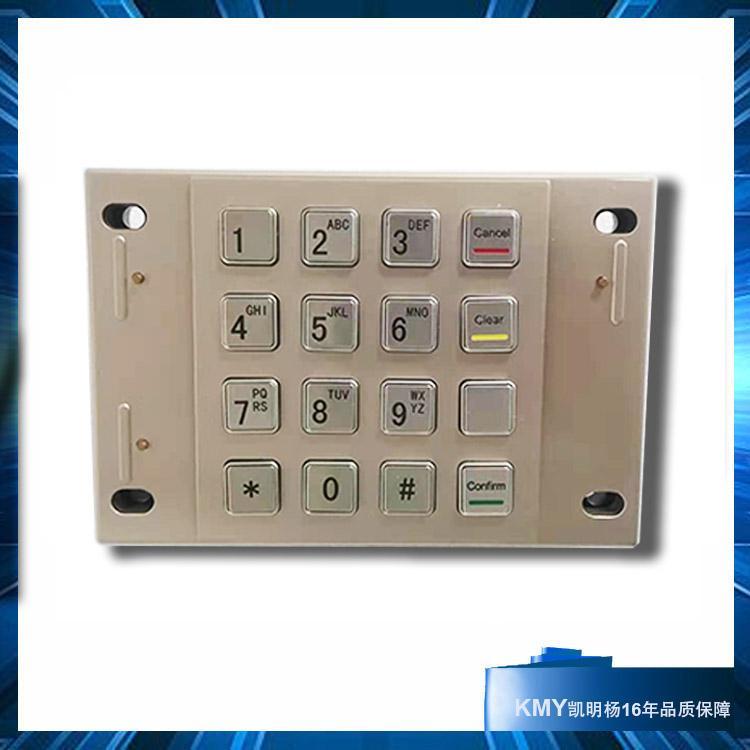 3501B银联认证键盘PCI键国密工行保管箱PCI键盘 1