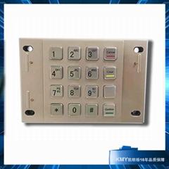 3501B银联认证键盘PCI键国密工行保管箱PCI键盘