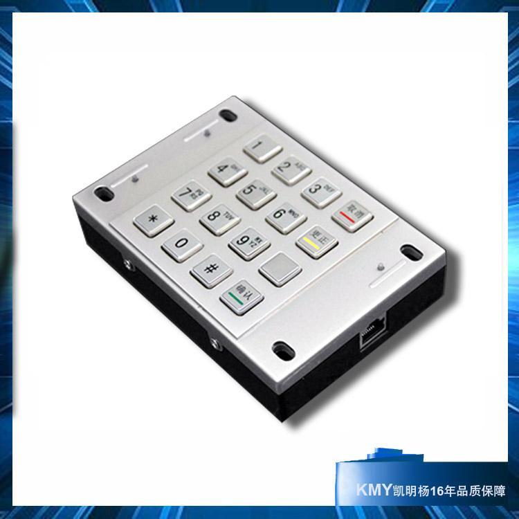 3501B银联认证键盘PCI键国密工行保管箱PCI键盘 3
