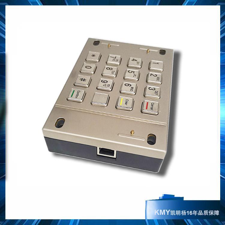 3501B银联认证键盘PCI键国密工行保管箱PCI键盘 5