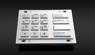 银行保管箱银行柜台银行加密键盘PCI认证键盘银联国密键盘 1