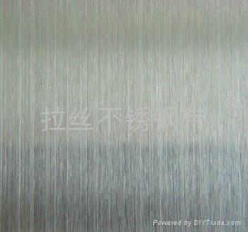 不鏽鋼拉絲帶卷料 1