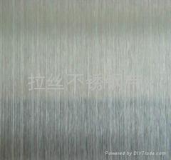 拉絲不鏽鋼卷帶  單面拉絲雙面拉絲不鏽鋼帶