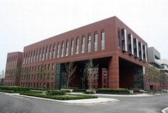 温州中宣仪表有限公司