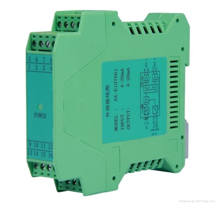 信号隔离器 1