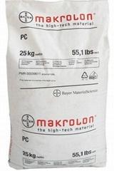 长期供应食品级PC塑胶原料