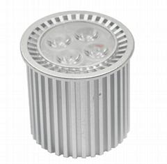 LED燈杯8W