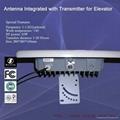 电梯专用监控设备 1