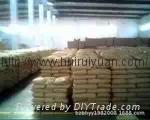供應專用培養基啤酒酵母粉