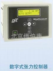 美國DFE張力控制器