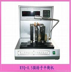 汽车空调电机专用平衡机