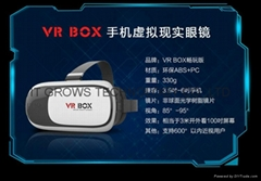 VR BOX Virtual Reality Headset 3D Video Movie Game Glasses For 4~6 inch Smartpho