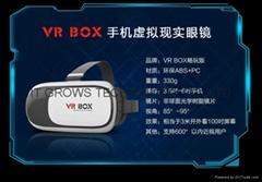 VR BOX Virtual Reality H