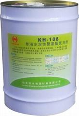 親水性聚氨酯堵漏劑
