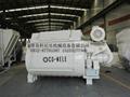 雙臥軸強制混凝土攪拌機JS20