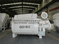 双卧轴强制混凝土搅拌机JS2000 2