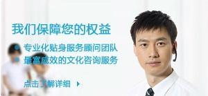 電話營銷管理系統軟件 1