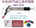 MAG-121N氣動刻磨筆