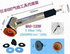 MAG-123N气动砂轮机