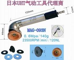 MAG-093N气动角磨机
