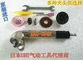 MAG-094N氣動打磨機