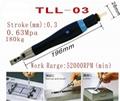 TLL-03超聲波氣動銼刀機