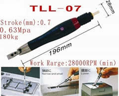 TLL-07超音波氣動研磨機
