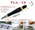 TLL-12超聲波氣動研磨機