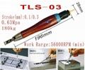 TLS-03超音波氣動研磨機
