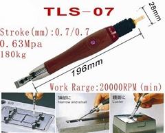 TLS-07超聲波氣動研磨機