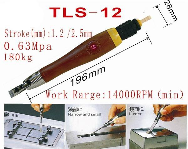 TLS-012超聲波氣動研磨機 1