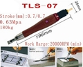 TLS-012超聲波氣動研磨機 2