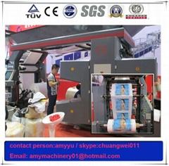 Plastic Bag Flexo Printing Machine