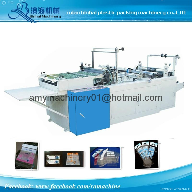 BOPP Plastic Bag Making Machine 1