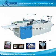 BOPP Plastic Bag Making Machine