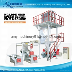 LDPE LLDPE High Speed Film machine 1500-3000mm