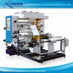 2 Colors High Speed Flexo Printing machine