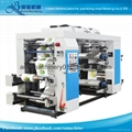 4 Colors High Speed Printing machine