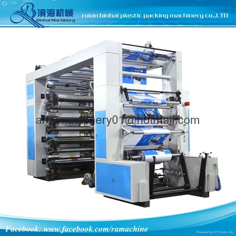 Roll Kraft Paper 6/8 Colors Flexographic Printing Machine 1