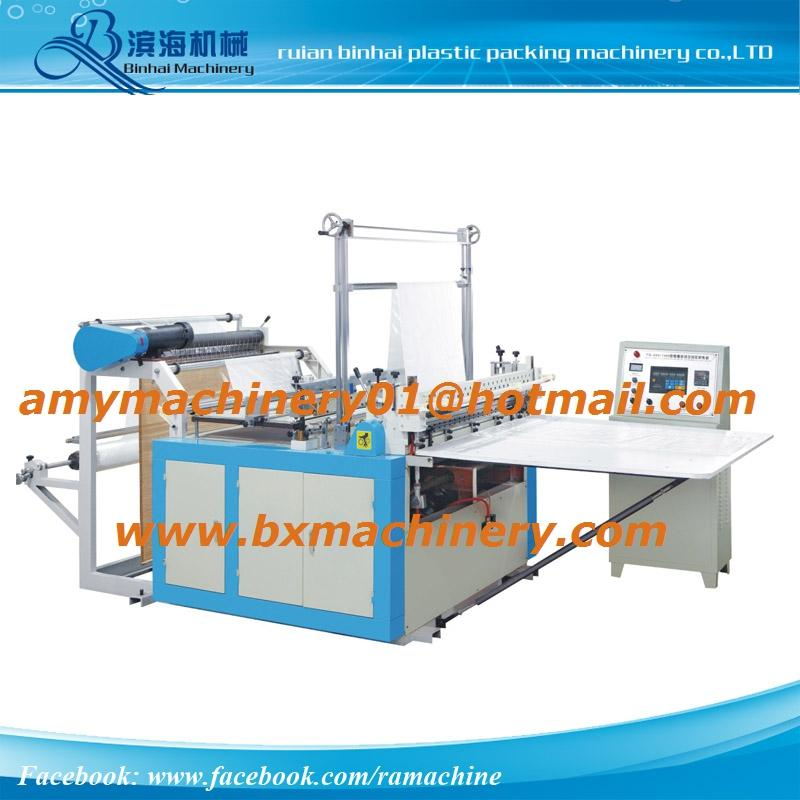 Bottom Seal Plastic Bag Making Machine 2