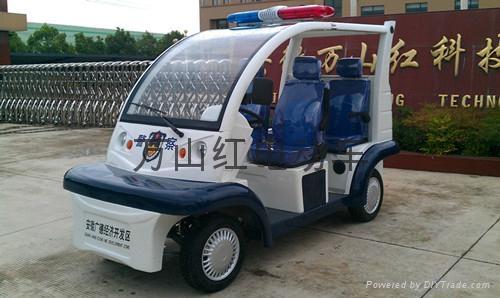 萬山紅電動巡邏車 1